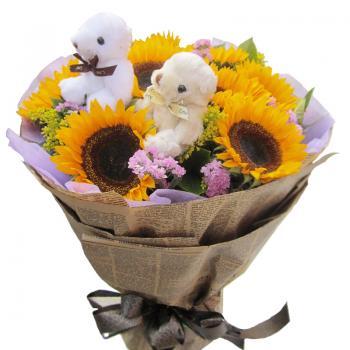 向日葵 祝福鲜花