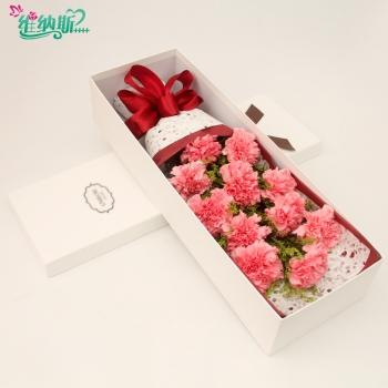 11枝粉色康乃馨礼盒
