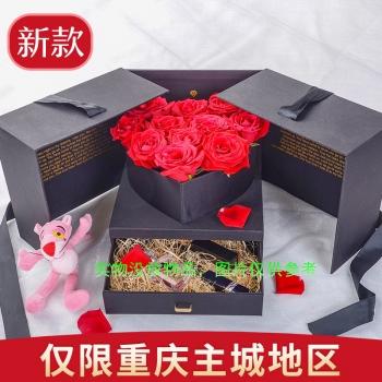 魔立方惊喜-11朵红色玫瑰
