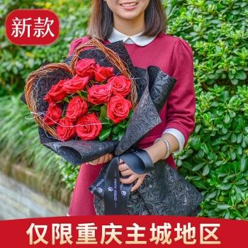 丘比特之心-11朵红色玫瑰