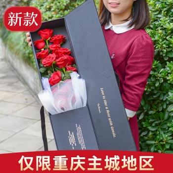 迷雾幻情-19朵红色玫瑰