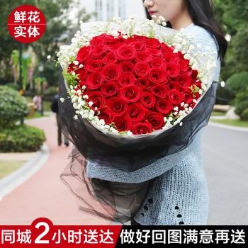33朵红玫瑰-唯爱系