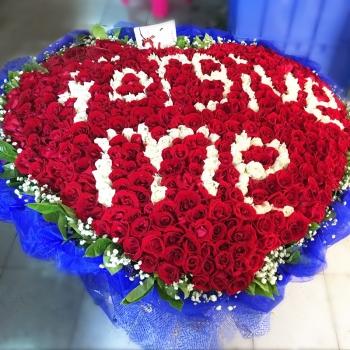 永恒之情-999朵混搭玫瑰
