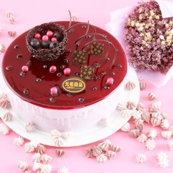 元祖|莓果仲夏慕斯蛋糕