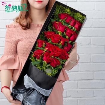 一生所爱-19朵红玫瑰礼盒