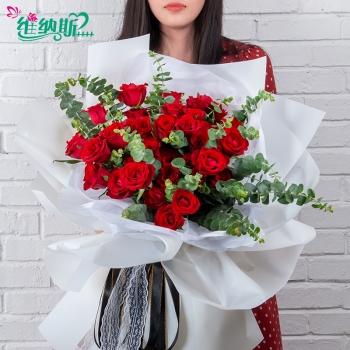 灼灼其华-33枝红玫瑰花束
