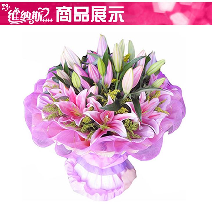 鲜花包装:圆形花束