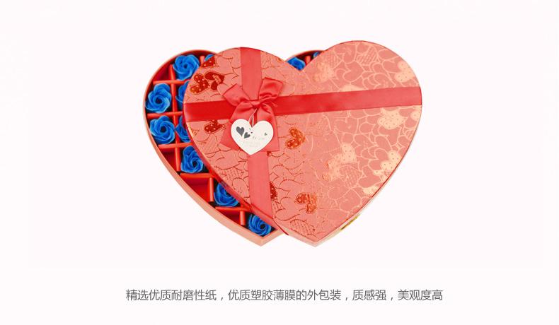 红色心型香皂花礼盒(丝带):19朵蓝色香皂花+53克德芙